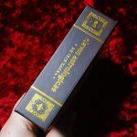 Arcana Iris Sacra Lenormand 8